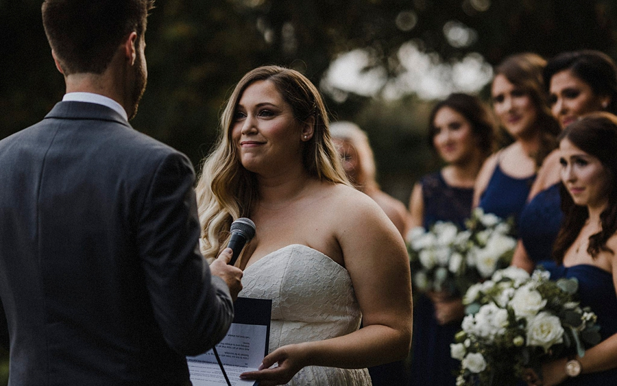 bride listens to vows